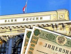 «Кредит Экспресс» и «Вэлтон Банк» покинули рынок кредитных организаций