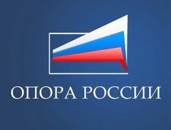 «ОПОРА РОССИИ» продолжает мониторинг реализации реформы строительного саморегулирования и применения 372-ФЗ