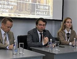 Андрей Чибис: Активная молодёжь стала главной движущей силой развития городов