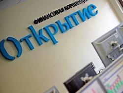 Де-юре Банк «ФК «Открытие» не соответствует требованиям, предъявляемым к уполномоченным кредитным организациям