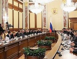 Дмитрий Медведев подписал документы по работе Фонда защиты прав дольщиков