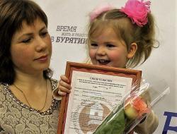 Михаил Мень: Жилищные сертификаты получат 7,4 тысячи социально значимых категорий граждан