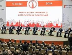 Михаил Мень: План благоустройства объектов по приоритетному проекту перевыполнен на 3 процента