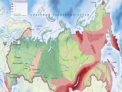 Михаил Мень: В этом году будет утверждён новый свод правил по сейсмическому районированию