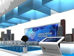 Минстрой разработает единую систему государственного надзора за долевым строительством