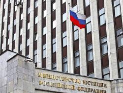 Минюст зарегистрировал приказ Минстроя об упрощении формы проектной декларации