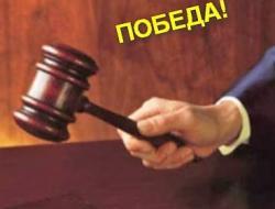 Молния! Союз «МОПОСС» пошёл по протоптанной Ассоциацией «АПЦ» тропинке