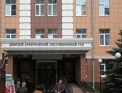 НОСТРОЙ не имеет возможности перечислить средства КФ бывшим членам АС «РСА». Это подтвердил апелляционный суд