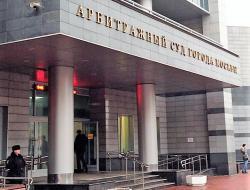 НОСТРОЙ выиграл суд у СРО «САМ», но строителям это едва ли поможет
