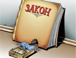 Новая «дыра» в Градкодексе? Строители могут экономить на СРО за счёт договоров до 3-х миллионов рублей