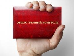 Общественный контроль в рамках СРО: даёшь ивановский опыт в массы!