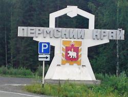 Пермские власти надеются навести порядок в строительной отрасли региона с помощью Технического совета и СРО