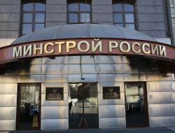При Минстрое России создана координационная группа по вопросам профобразования в строительстве