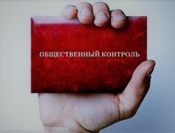 СРО «Ивановское Объединение Строителей» использует общественный контроль. Есть результат!