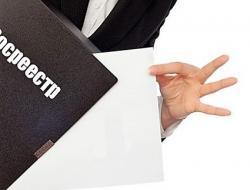 Совет НОСТРОЙ дал «чёрную метку» трём СРО, а одной НКО – «добро» на получение заветного статуса