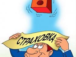 Страховщики и руководители питерских СРО хотят ещё как минимум год поработать без «сырого и неэффективного» стандарта ВСС