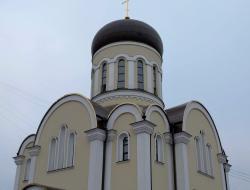 Владимир Ресин: Завершено строительство храма Алексия Московского