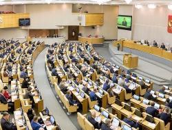 Законопроект о негосэкспертизе одобрен в первом чтении. Об «амнистии компфондов» – ни слуху, ни духу