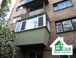 Высоконадежный вынос балконов от профессионалов