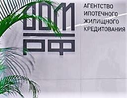 Александр Плутник: В новом году АИЖК сменит название на ДОМ.РФ