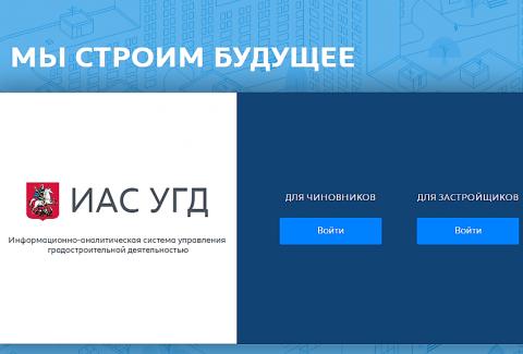 Андрей Молчанов и Сергей Лёвкин заключили Соглашение об информационном взаимодействии