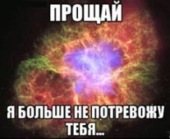Атомный полураспад. Энергетический колосс покинул отраслевые СРО