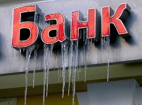 Банк «Канский» пополнил список кредитных организаций с отозванными лицензиями