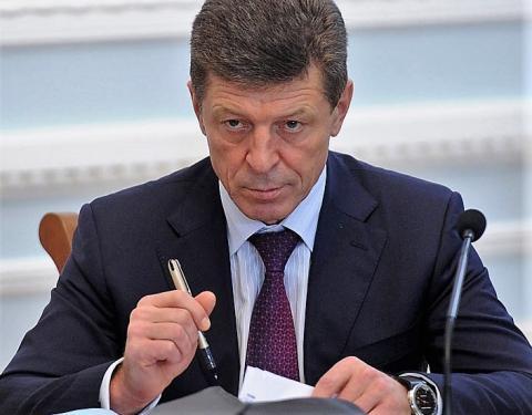 Дмитрий Козак: Государственным и муниципальным заказчикам необходимо соблюдать установленные законом требования к участникам закупок