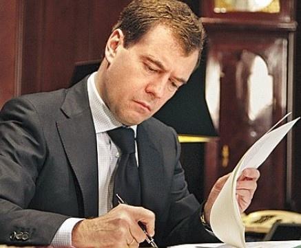 Дмитрий Медведев своим распоряжением внёс Госдуму законопроект о саморегулировании в области негосэкспертизы