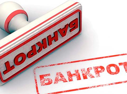 Долгами омской экс-СРО «ПГС» займётся арбитражный управляющий