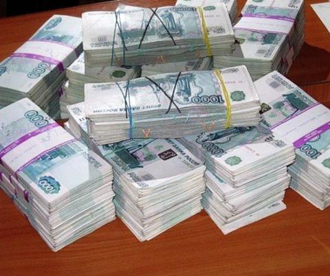 Экс-СРО «Объединение строителей» перечислила в НОСТРОЙ часть средств КФ