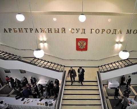 Экс-СРО НП «НАС» обязали перечислить более миллиарда рублей компенсационного фонда