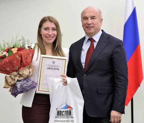 Хамит Мавлияров наградил лучших сметчиков важнейшей отрасли России