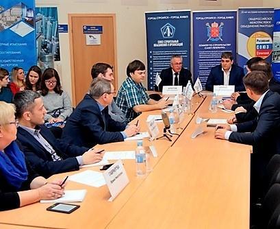 Изыскатели Санкт-Петербурга намерены добиваться снижения требования НРС