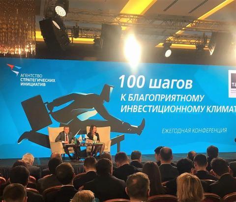 Наталья Антипина подвела итоги улучшения инвестиционного климата в строительстве