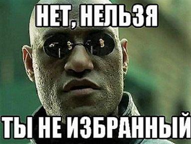 План-график возврата сотен миллионов рублей, как новый ресурс для избранных СРО?