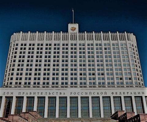 Правительство России изменило правила аттестации экспертов