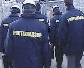 Ростехнадзор провёл разъяснительную беседу с представителями 19-ти СРО, которые проверят в первую очередь