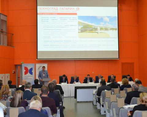 В столице прошла V Всероссийская конференция «Технологический инжиниринг и проектирование»