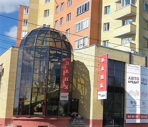 Вот и Сибирский банк реконструкции и развития приказал оставшимся кредитным организациям жить долго…