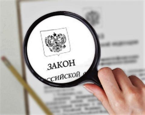 Законопроект о переходе негосэкпертизы на саморегулирование и «амнистии КФ СРО» – всё идёт по плану?