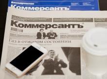 «КоммерсантЪ»: ФСБ проводит обыски в офисе «дочки» «Группы ЛСР» в Санкт-Петербурге