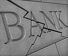 «Регионфинансбанк» уменьшил список действующих кредитных организаций ещё на одну…