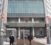 Арбитражный суд обязал экс-СРО «РОСО» перечислить 643,81 миллиона рублей