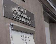 Ассоциации «Инженер-Проектировщик» и «Инженер-Изыскатель»: есть только суд между бывшим и нынешним...