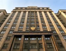 Эксперты обсуждали в Госдуме законопроект о саморегулировании в негосэкпертизе и «амнистии» СРО, потерявших КФ в проблемных банках