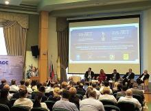 Главные архитекторы России собрались на заседании своего Совета в Кисловодске
