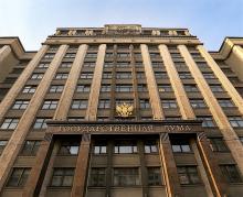 Госдума одобрила поправки о налоговых льготах при долевом строительстве