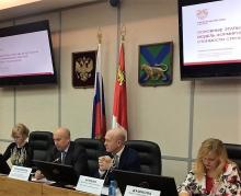 Хамит Мавлияров: Будет составлен рейтинг эффективности регионов в части отбора проектов повторного применения