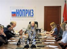 Комитет НОПРИЗ Александра Гримитлина обсудил профстандарты и проекты образовательных программ, а также произвёл ротацию
